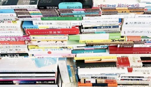 コピーライティングを学ぶための本 BEST15